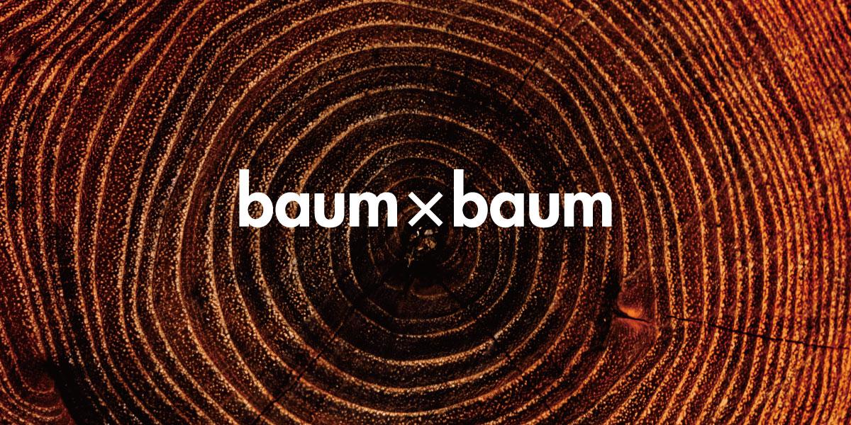 バウムバウム ブランドイメージ