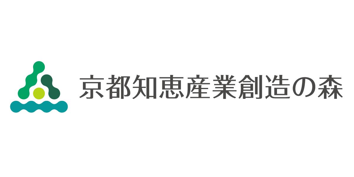 京都知恵産業創造の森ブランドシンボル