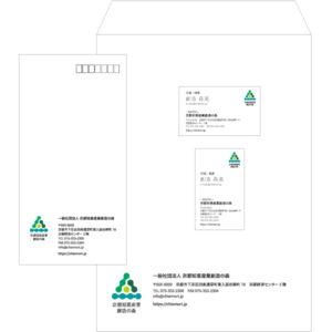 京都知恵産業創造の森_名刺・封筒